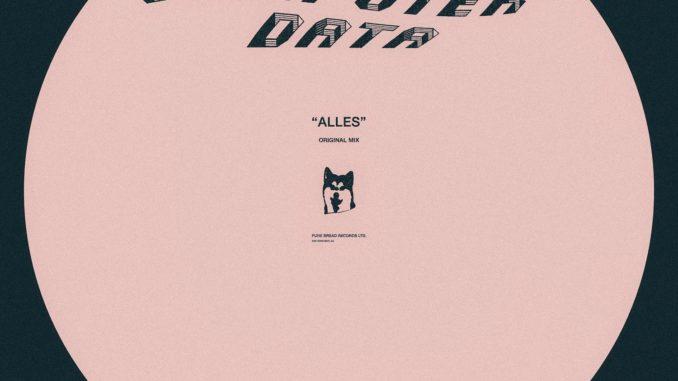 COMPUTER DATA - alles [Lo-fi house, Vapourwave]